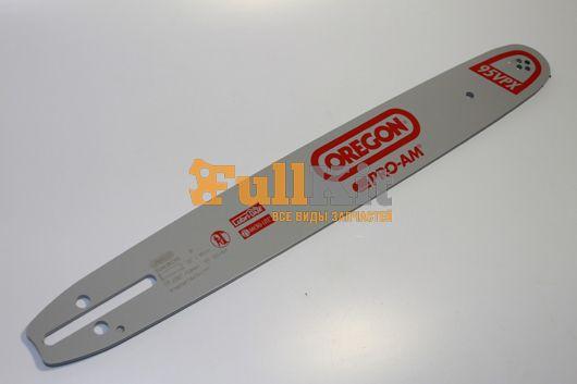 shina-15-64-zv-325-oregon-4-zaklepok-original