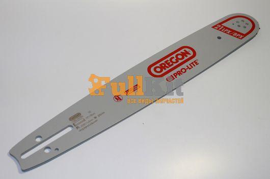 shina-15-64-zv-325-oregon-5-zaklepok-original
