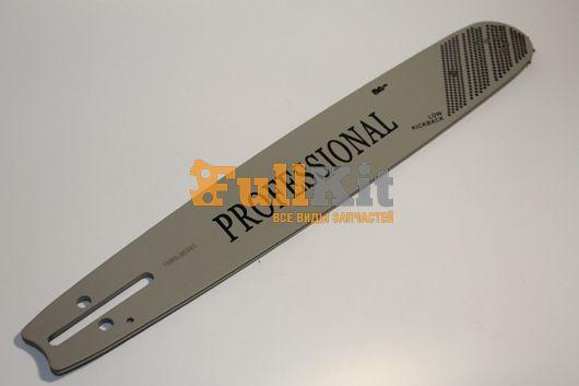 shina-15-64-zv-325-professional