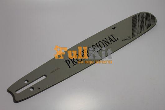 shina-16-56-zv-picco-professional