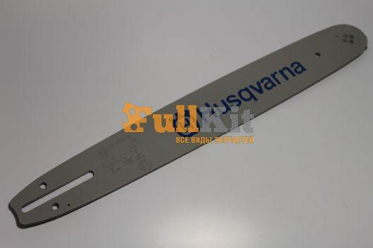 shina-16-56-zvenev-picco-husqvarna