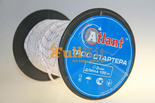 verevka-startera-atlant-3-0mm-3-5mm